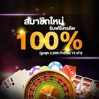 Biobet casino