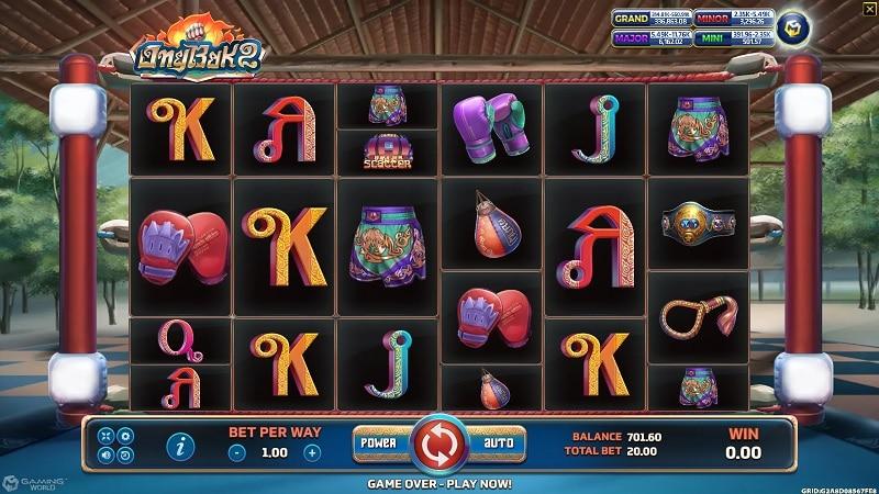 Ongbak 2 Biobet-casino